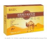 那拉乳業LUOTUONAIFEN-X240g雪域聖禮駱駝奶粉