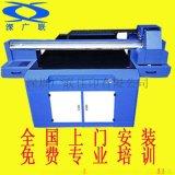 金属铝板3d打印机玻璃uv平板打印机机器加工