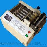 PVC管切管机|电脑切管机|PVC套管裁切机