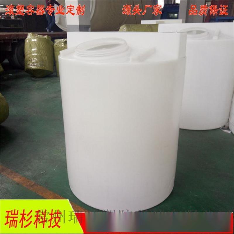 洗洁精搅拌桶塑料加药箱 厂家直销供应玉溪