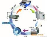 布料专用数码喷墨印花机(导带传送式)
