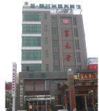 安慶賓館酒店太陽能空氣能中央熱水系統安裝公司