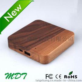木制7800mah通用型充电宝