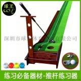 室内高尔夫球 推杆练习器/毯 模拟果岭打击笼