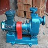 光明40CYZ-A-20自吸式臥式離心油泵 安裝便捷