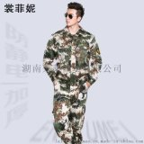 夏季戶外CS迷彩服套裝男 野戰特種兵作訓服制服軍訓服