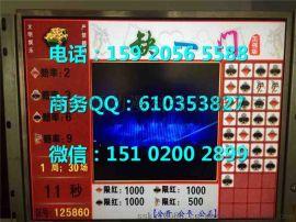 缺一扑克牌游戏彩票机厂家价格最优惠