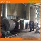 温州喷漆废气催化燃烧设备.废气处理净化塔
