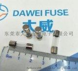 产销5X20系列保险丝5A250V玻璃管FUSE