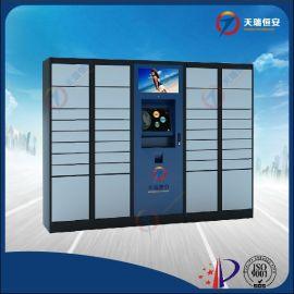 智能联网快递柜厂家直销天瑞恒安TRH-BGG北京ISO9001体系认证