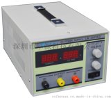 LW-3030KD 香港龍威 開關電源 PWM開關穩壓電源 LED直流電源
