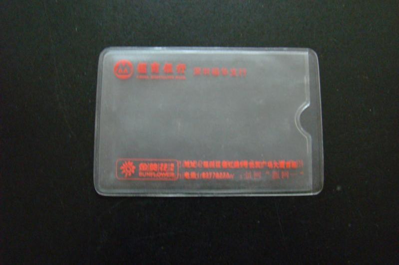 PVC证件套、卡片套—FJX014