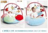 毛絨玩具嬰兒沙發墊