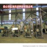 不锈钢螺旋上料机可移动垂直式