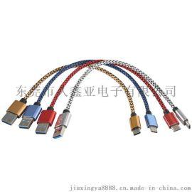 USB对USB Type-C数据线