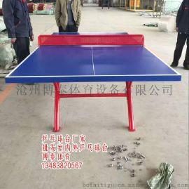 黑龙江大庆室外SMC乒乓球台生产厂家13483820567