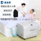 智慧大小便機器人臥牀護理儀成人紙尿片