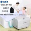 智能大小便机器人卧床护理仪成人纸尿片