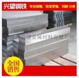 供应淬透性结构钢板16CrMnH圆钢 热处理硬度