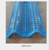 雨濃生產煤場防風抑塵網價格 抑塵網廠家直銷 抑塵效果好