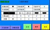 广州易显触摸屏HMI在开酥机上的应用,食品机械触摸屏人机界面,面包饼干机械人机界面