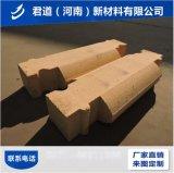 河南耐火磚廠家直銷定制 焙燒爐異型耐高溫粘土磚