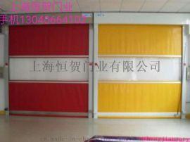 安装全国硬质快速门,pvc快速卷帘门,上海快速卷闸门厂