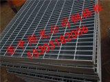 钢结构平台钢格板 平台钢格栅板