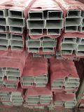 大量現貨廠家直銷50淨化鋁型材