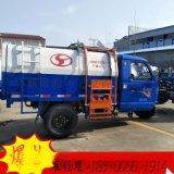 三輪掛桶式垃圾車 3-6立方垃圾清運車廠家直銷