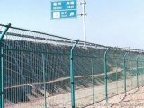 金属护栏网 金属隔离栅