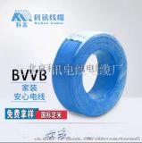 BVVB2*6平行线定制BVV多芯软线电缆