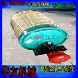 厂家直销 YDB隔爆型电动滚筒