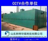 一体化污水处理设备 供应地埋污水处理成套设备
