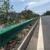 安徽波形護欄 高速公路防撞護欄