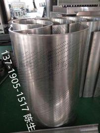 铝天花 加工2.5mm厚 3.0mm铝单板烤漆装饰建材