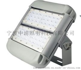 大功率LED隧道燈