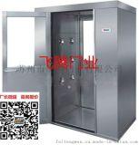 蘇州風淋室門 自動門風淋室