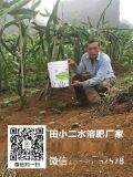 如何提高土壤肥料?冲施肥可以吗?