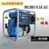 重庆嘉木,1kw小型汽油发电机变频发电机1kw最大1250w嘉木家用小型发电机