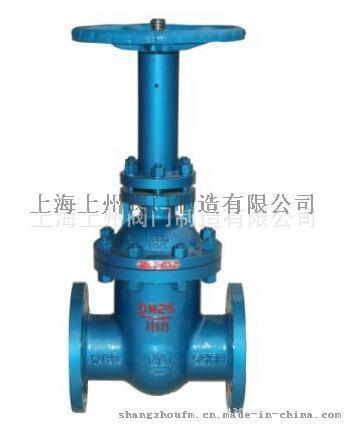 导热油专用无泄漏闸阀、蒸汽专用阀