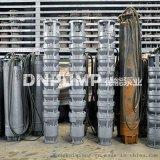 高扬程大流量QJ型井用潜水泵