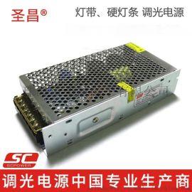 聖昌電子工程專配恆壓12V 24V 60W-360W 可控矽LED調光電源 12V 24V燈條燈帶調光驅動電源