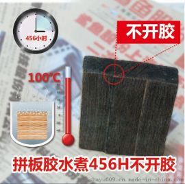 有行鯊魚招商_實木家具拼板膠代理,橡木拼板膠