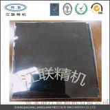 镜面不锈钢蜂窝板SUS304-H18