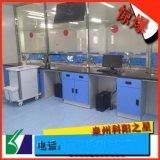 科陽之星KY-SYT-5247 高品質實驗室操作臺 鋼木中央實驗臺 耐腐蝕耐酸鹼實驗臺
