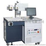 上海紫外激光打标机供应 上海紫外激光打标制造商