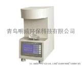 双十二预热 厂家直发 测量液体表面张力 精度高 全自动张力测定仪