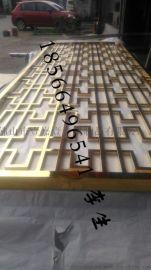 高端不锈钢装饰隔断激光镂空私人定制不锈钢屏风中欧式玄关花格