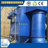 嘉兴锅炉脉冲布袋式除尘器.小型工业吸尘器